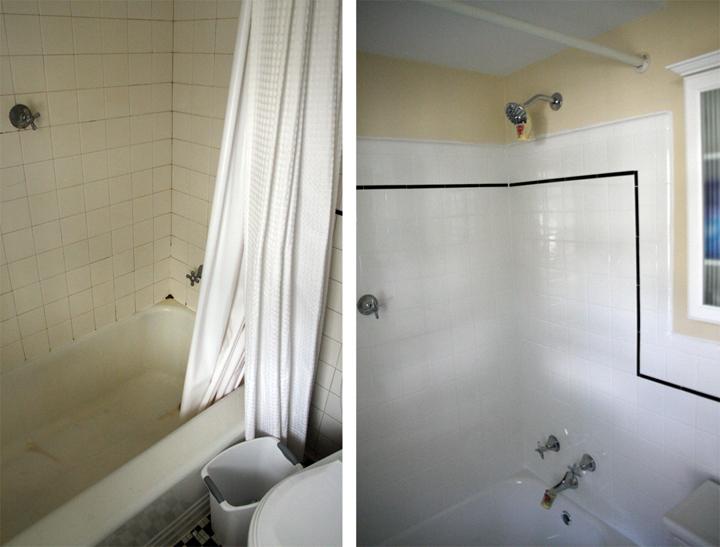 March13 bath